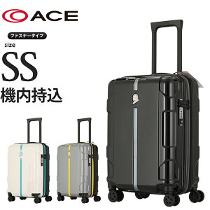 アウトレット スーツケース ACE エース キャリーケース キャリーバッグ 送料無料 SSサイズ キャリーバック ハードキャリー 小型 TSAロック B-AE-06208