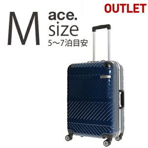 【割引クーポン配布中】アウトレット スーツケース キャリーケース キャリーバッグ M サイズ 3泊 4泊 5泊 中型 ace. エース ACE B-AE-06297