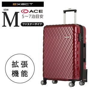 アウトレット スーツケース キャリーバッグ キャリーケース Mサイズ 中型 ACE エース 5日6日7日 ACE exact イグザクト B-AE-06446