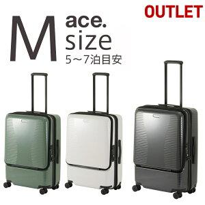 【20%OFF】スーツケース キャリーケース キャリーバッグ ジッパータイプ フロントポケット 拡張機能 ストッパー Mサイズ 64→74リットル 06702 プリマス World Traveler ワールドトラベラー ACE