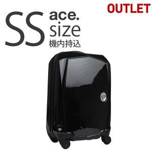 【20%OFF】アウトレット スーツケース キャリーバッグ キャリーケース SSサイズ 1日2日3日泊 エース ace ファスナータイプ 軽量 バッグ 鞄 かばん 旅行鞄【B-AE-39411】送料無料 明日楽対応