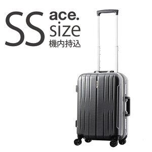 アウトレット セール ACE エース スーツケース B-AE-06186 イラプション SSサイズ 31リットル 機内持ち込み 1泊 2日 2泊 3日 旅行用品 フレームタイプ キャリーバッグ キャリーケース 送料無料 ハー
