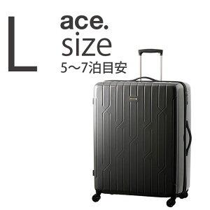 スーツケース エース B-AE-06199 アウトレット セール エクスプロージョン L Lサイズ 大容量 ジッパータイプ キャリーケース キャリーバッグ 送料無料 ハードキャリー TSAロック