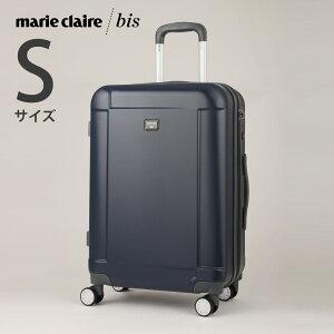 アウトレット セール スーツケース marie claire bis マリクレール ビス マリ・クレール ACE エース Sサイズ 3泊 4日 4泊 5日 容量拡張 キャリーバッグ キャリーケース 旅行鞄 ファスナータイプ 軽量