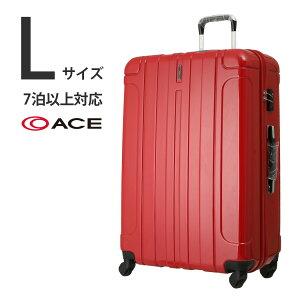 アウトレット スーツケース キャリーケース キャリーバッグ ジッパータイプ Lサイズ 7泊 8泊 9泊 10泊 長期滞在 B-AE-06143