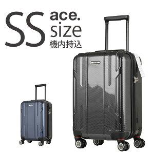 アウトレット セール スーツケース ACE:エース B-AE-06256 キャリーケース キャリーバッグ 送料無料 SSサイズ ハードキャリー 小型 TSAロック