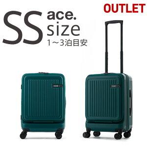 アウトレット スーツケース キャリーバッグ SSサイズ 機内持込み エース 鞄 かばん 旅行鞄【B-AE-06425】