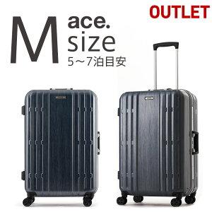 【20%OFF】キャリーケース アウトレット セール スーツケース キャリーバッグ M サイズ 5泊 6日 6泊 7日 1週間 エース 鞄 かばん 旅行鞄【B-AE-06437】