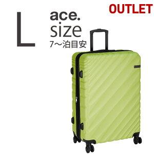 アウトレット スーツケース ace エース エースデザインドバイエース オーバル エキスパンド機能付 111リットル 7泊以上 キャリーケース キャリーバッグ 送料無料 Lサイズ ハードキャリー