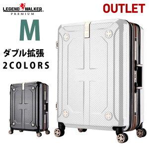 【20%OFF】名入れ無料 【クーポン発行】 アウトレット セール スーツケース キャリーケース キャリーバッグ 両面拡張機能付き ビジネス M サイズ 5日 6日 7日 中型 超軽量 PREMIUM B-6707-60
