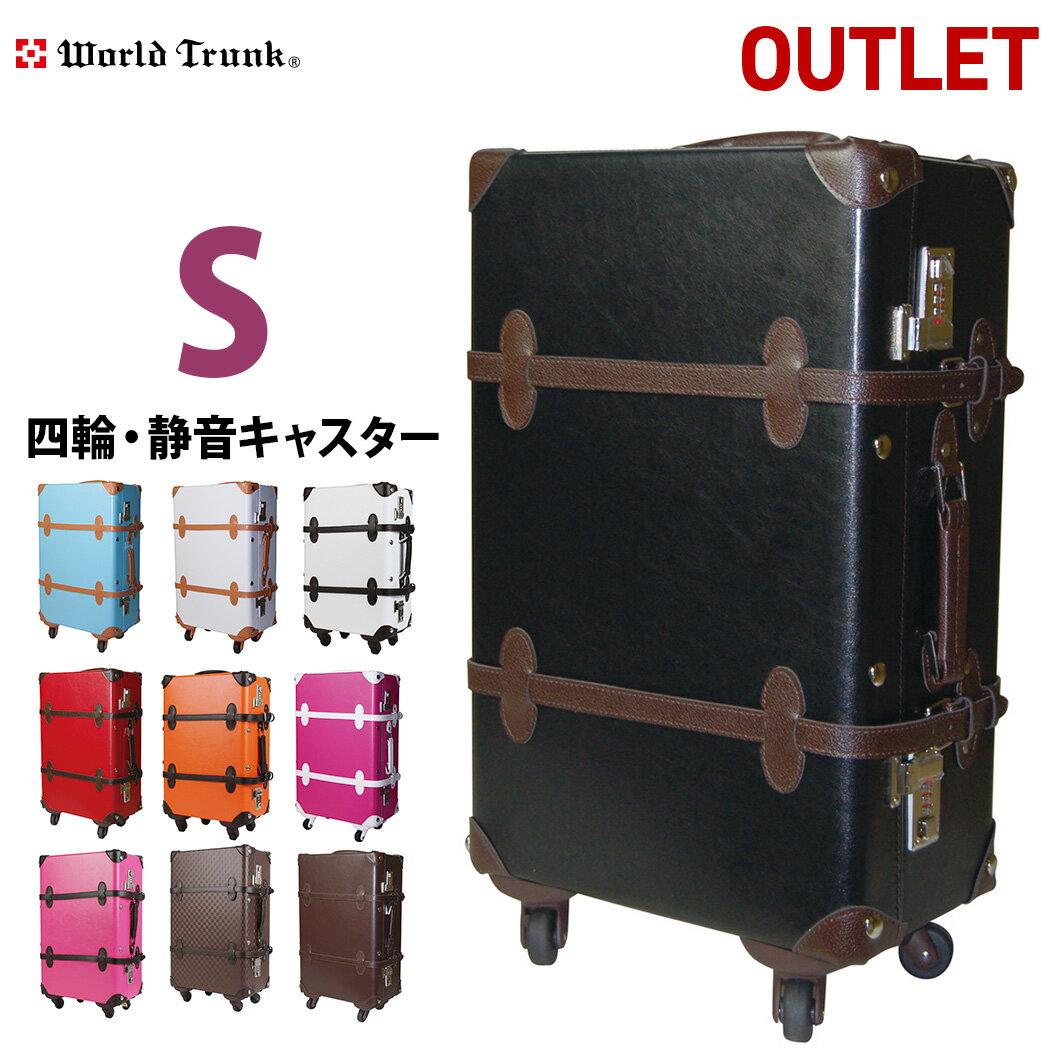 キャリーバッグ Sサイズ 3〜5泊対応 中型 4輪キャリー トランクスーツケース W-7102-53 トランクケース【superdeal】