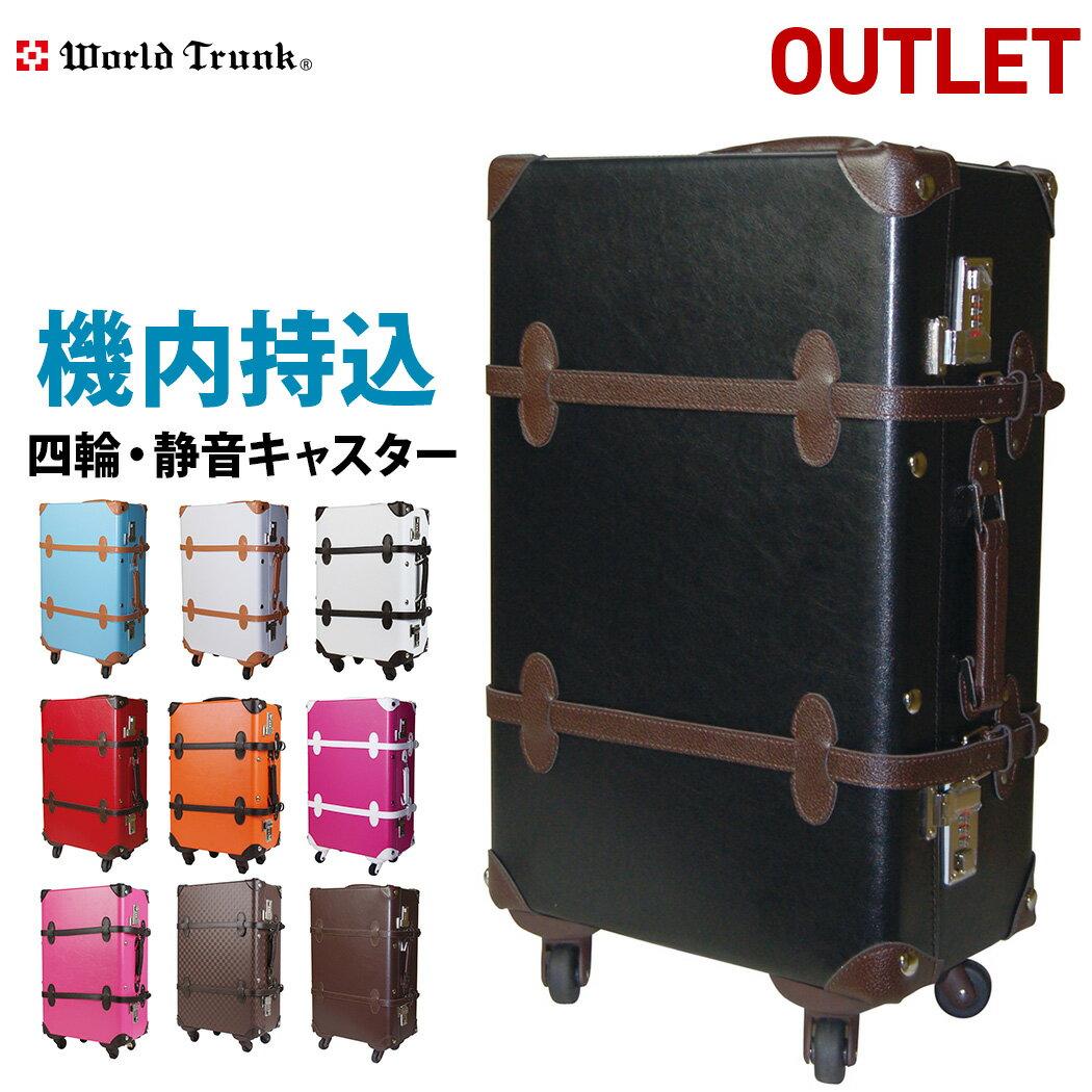 キャリーバッグ トランク 機内持ち込み SS 1〜3泊対応 小型 4輪キャリー スーツケース W-7102-47 トランクケース【superdeal】
