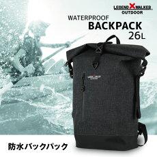 9500-50防水仕様バックパックLEGENDWALKEROUTDOOR止水ファスナー装備レジェンドウォーカー