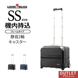 【40%OFF】名入れ無料 スーツケース 機内持ち込み Sサイズ アルミフレーム キャリーケース 横型 2輪 アウトレット セール 激安 安い キャリーバッグ ビジネス ノートパソコン PCポケット 1泊 2