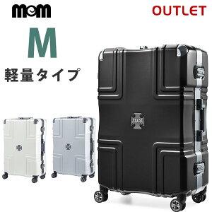 【50%OFF】名入れ無料 アウトレット セール クロスプレート付き スーツケース ワイドフレーム MODERNISM モダニズム B-M1001-F62 軽量 Mサイズ フレームタイプ キャリーケース キャリーバッグ 5〜7