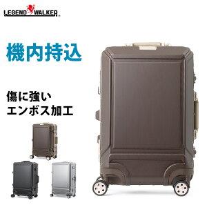スーツケース ケース キャリーバッグ キャリー フレームタイプ キャリーケース 機内持ち込み PET素材 軽量 ダイヤルロック ダブルキャスター シンプル ビジネス SS サイズ レジェンドウォー
