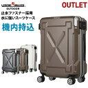限定SALE【クーポン発行】アウトレット スーツケース キャリーケース キャリーバッグ ...