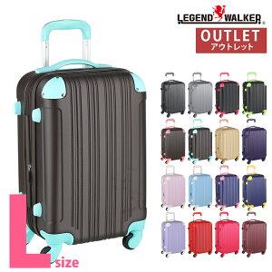 【60%OFF】【クーポン発行】アウトレット セール 安い キャリーケース キャリーバッグ かわいい レジェンドウォーカー 4輪キャスター 軽い 大型 超軽量 旅行鞄 スーツケース 旅行かばん 1週