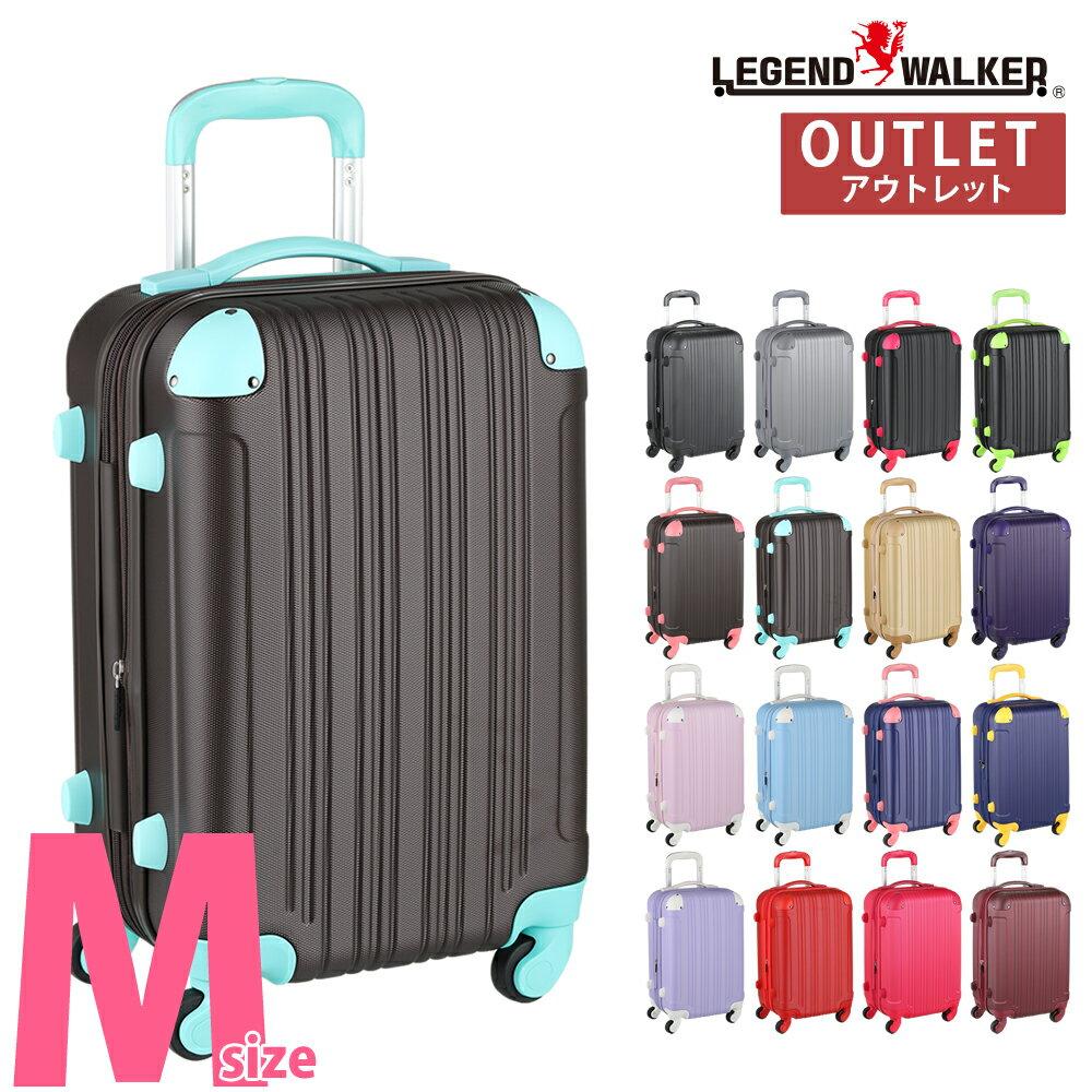 訳あり キャリーケース キャリーバッグ 超軽量 スーツケース 中型 旅行鞄 アウターフラット スーツケース 新作 小回り 旅行かばん 4日 5日 6日 7日 【【品番: M サイズ B-5082-60cm】