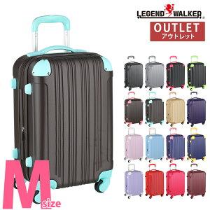 【61%OFF】【クーポン発行】アウトレット セール 安い キャリーケース キャリーバッグ かわいい レジェンドウォーカー 4輪キャスター 軽い 超軽量 スーツケース 中型 旅行鞄 小回り 旅行か