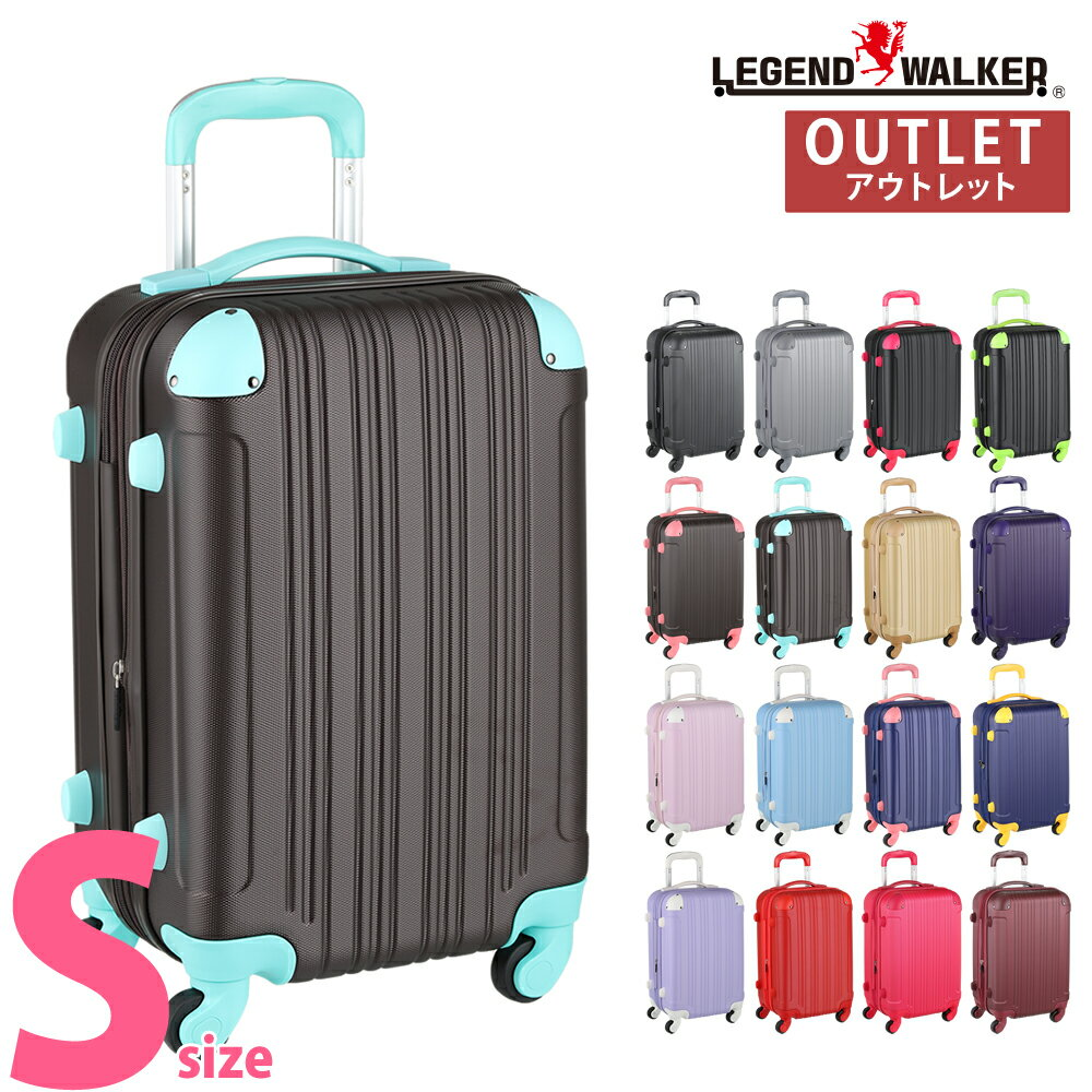 訳あり キャリーケース キャリーバッグ 超軽量 スーツケース 旅行鞄 アウターフラット スーツケース 新作 小回り 旅行かばん 2日 3日 【品番: S サイズ B-5082-55cm】