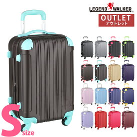 【61%OFF&クーポン発行】アウトレット品 少し傷があるので特価 安い キャリーケース キャリーバッグ かわいい レジェンドウォーカー 4輪キャスター 軽い 超軽量 スーツケース 旅行鞄 3泊 4日 用スーツケース 小回り 旅行かばん LEGND WALKER S サイズ B-5082-55cm