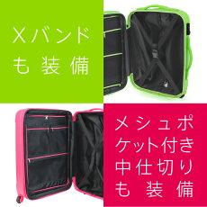 スーツケース(中型:3泊〜5泊)キャリーバッグキャリーケース旅行鞄アウターフラットモデルのスーツケース【品番:5082-55cm全13色】