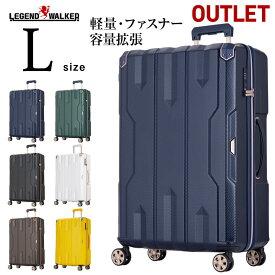アウトレットスーツケース L サイズ キャリーケース キャリーバッグ レジェンドウォーカー LEGEND WALKER L サイズ 7泊以上 7日7以上 旅行用 ダブルキャスター 軽量 軽いファスナータイプ ハードケース TSAダイヤル式ロック 送料無料 『5109-69』