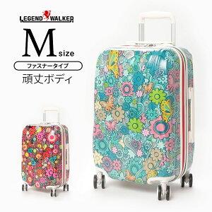 スーツケース キャリーケース M サイズ ダブルキャスター キャリーバッグ レジェンドウォーカー LEGEND WALKER 花柄 1週間以上 6泊 7日 7泊 8日 旅行用 ダイヤル TSAロック 可愛い かわいい 女子旅