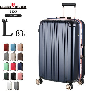 【48%OFF】【クーポン発行】スーツケース キャリーバッグ キャリーバック キャリーケース 無料受託手荷物 大型 L サイズ 7日 8日 9日 10日 ダブルキャスター メーカー1年修理保証 軽い 安い LEG
