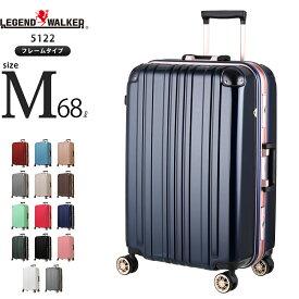 【クーポン発行】スーツケース キャリーバッグ キャリーバック キャリーケース 無料受託手荷物 中型 M サイズ 5日 6日 7日ダブルキャスター メーカー1年修理保証 安い 軽い LEGEND WALKER レジェンドウォーカー 『5122-62』