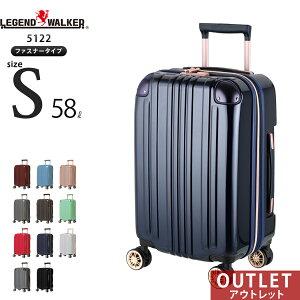 【48%OFF】【クーポン発行】アウトレット セール 激安 スーツケース キャリーバッグ キャリーバック キャリーケース 小型 S サイズ 3日 4日 5日 容量拡張機能搭載 安い ダブルキャスター LEGEND