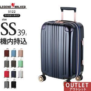 【46%OFF】【クーポン発行】アウトレット 激安 スーツケース キャリーバッグ キャリーバック キャリーケース 機内持ち込み 可 小型 SS サイズ 安い 1泊 2日 2泊 3日 用 容量拡張機能搭載 ダブ