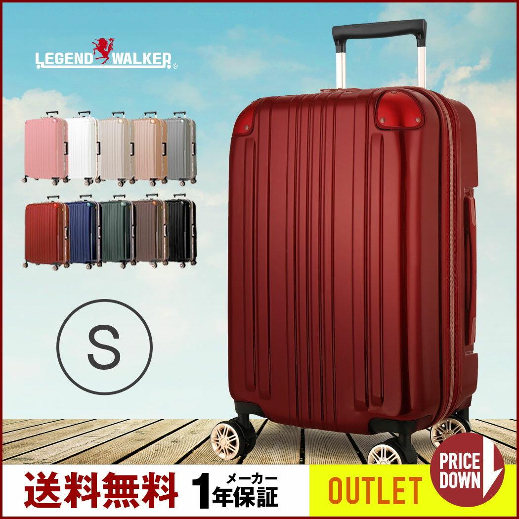 アウトレット スーツケース キャリーバッグ キャリーバック キャリーケース 小型 S サイズ 3日 4日 5日 容量拡張機能搭載 ダブルキャスター メーカー1年修理保証 LEGEND WALKER レジェンドウォーカー 5022シリーズの後継モデル 『5122-55』