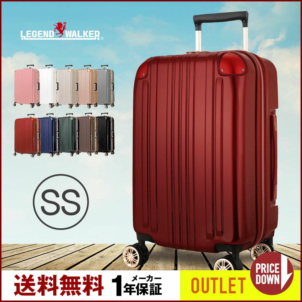 アウトレット スーツケース キャリーバッグ キャリーバック キャリーケース 機内持ち込み 可 小型 SS サイズ 1-3日 容量拡張機能搭載 ダブルキャスター 1年修理保証 LEGEND WALKER レジェンドウォーカー 5022シリーズの後継モデル5122-48