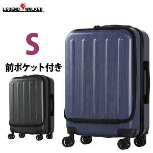 【名前入れ無料!】キャリーケース スーツケース キャリーバッグ レジェンドウォーカー LEGEND WALKER S サイズ 3日 4日 5日 ワイドフロントポケット ファスナータイプ ハードケース TSAロック 1