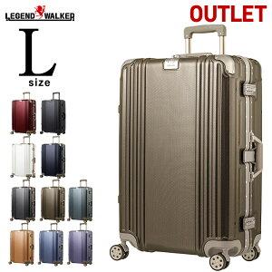 【65%OFF】キャリーケース 名入れ無料 アウトレット セール スーツケース 安い ケース キャリー フレームタイプ 軽量 ダイヤルロック ダブルキャスター シンプル ビジネス L サイズ レジェン