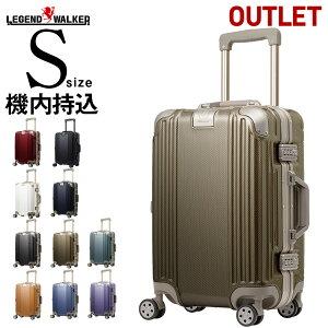 【61%OFF】アウトレット セール スーツケース キャリーケース 安い ケース キャリー フレームタイプ キャリーバッグ 機内持ち込み 軽量 ダイヤルロック ダブルキャスター シンプル ビジネス