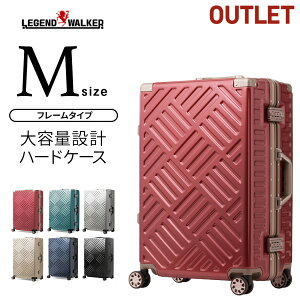【50%OFF】アウトレット セール スーツケース キャリーケース キャリーバッグ 安い バック M サイズ 2泊 3日 3泊 4日 4泊 5日 旅行用 中型 ダブルキャスター 8輪 軽量 フレームタイプ あす楽 LEGEN