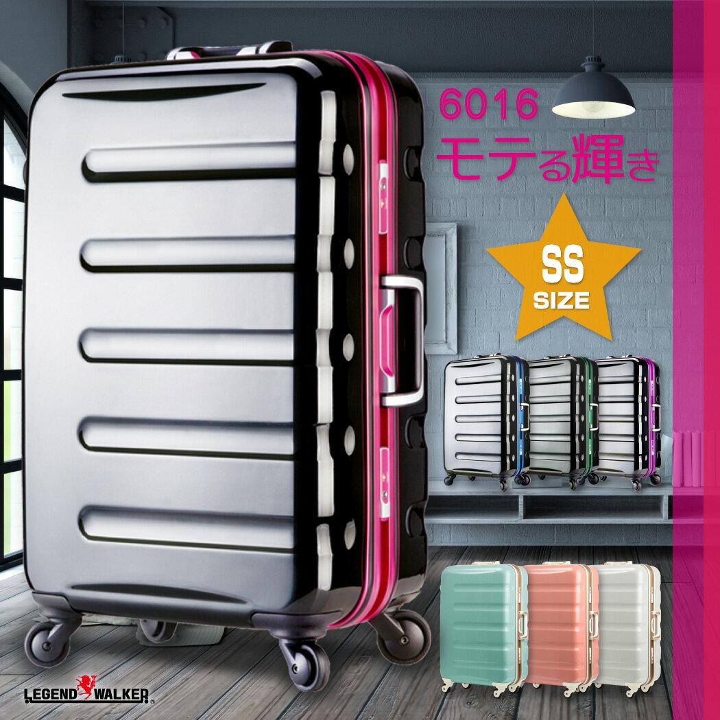 【1月24日1:59までポイント5倍】アウトレット スーツケース キャリーケース キャリーバッグ【送料無料・1年保証付】PC100% 1日2日 TSAロック搭載 機内持込サイズ SS サイズ レジェンドウォーカー W-6016-47
