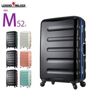 【55%OFF】【名前入れ無料!】スーツケース キャリーケース キャリーバッグ 小型 中型 送料無料 PC100% 1日2日 TSAロック搭載 1年保証 旅行鞄 細フレーム【品番 M サイズ W2-6016-60cm】