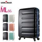 カラーフレームスーツケース6016-66