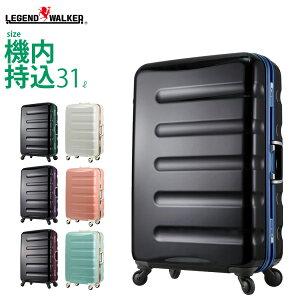 【名前入れ無料!】スーツケース キャリーケース キャリーバッグ 小型 送料無料 PC100% 1日2日 TSAロック搭載 1年保証 旅行鞄 機内持込サイズ 【品番 SS サイズ W2-6016-47cm】