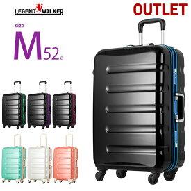 【クーポン発行】キャリーバッグ アウトレット品 少し傷があるので特価 スーツケース(レジェンドウォーカー)Mサイズ(3泊 4泊 5泊)フレーム【B-6016-60】
