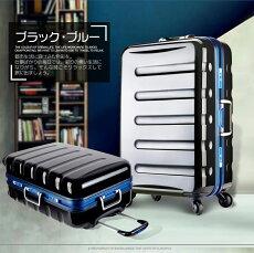 【訳ありアウトレット】超軽量・ブラックカラーのスーツケース(MLサイズ:7泊〜9泊)キャリーバッグキャリーケース機内持込サイズ【品番:6016-66cm全4色】