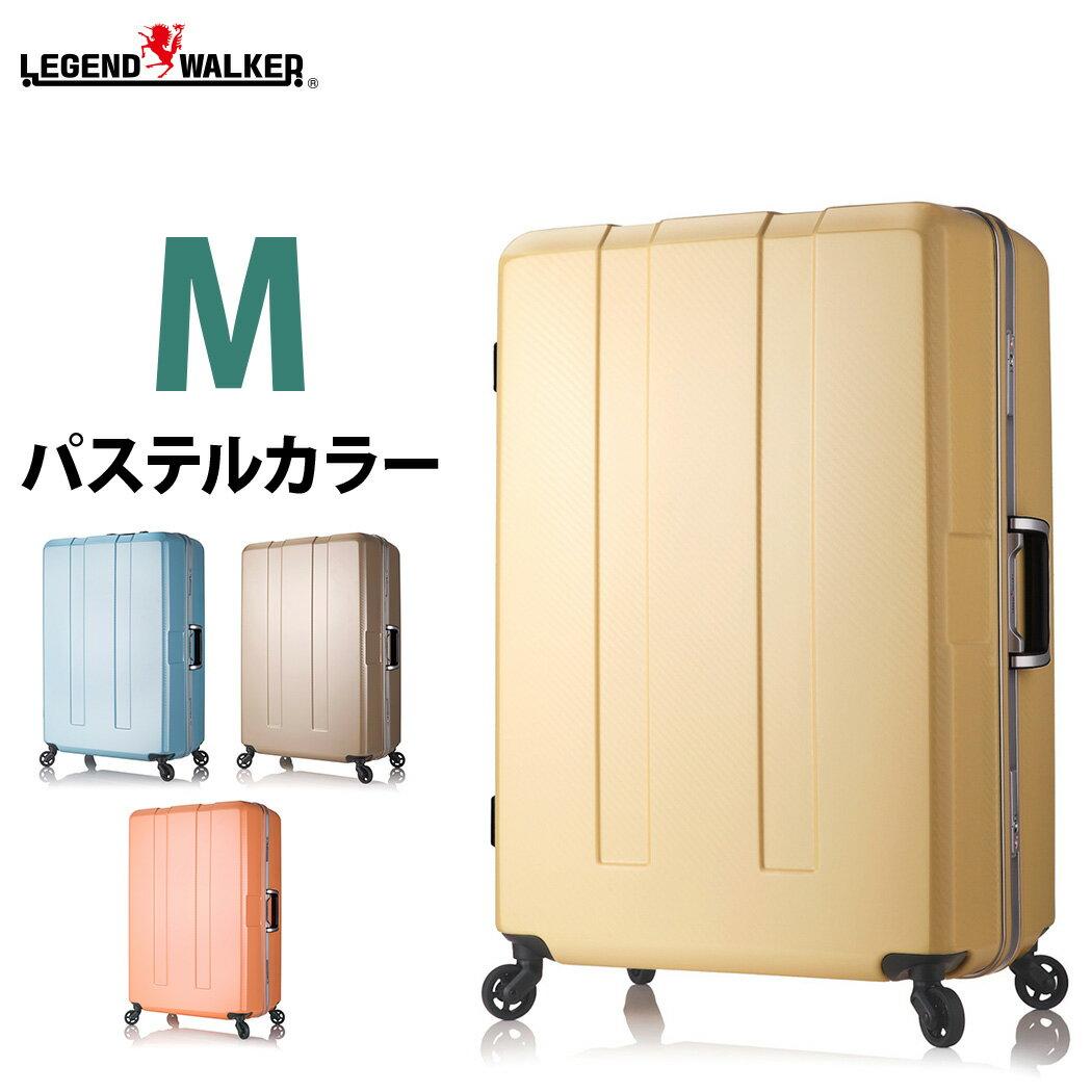 【3月22日1:59までポイント5倍】スーツケース(LEGEND WALKER:レジェンドウォーカーMサイズ(5泊 6泊 7泊)フレーム【6019-64】【superdeal】