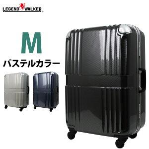 名入れ無料 スーツケース キャリーバッグ キャリーケース 旅行カバン 超軽量 100%PC TSAロック 5日 6日 7日日 対応 中型 Mサイズ 6020-62
