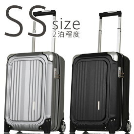 【クーポン発行】アウトレット品 少し傷があるので特価 スーツケース キャリーケース キャリーバッグ 旅行用品 ビジネス対応 機内持ち込み 小型 ノートPC ビジネスキャリー SSサイズ キャリーバック TSAロック B-A6603-50