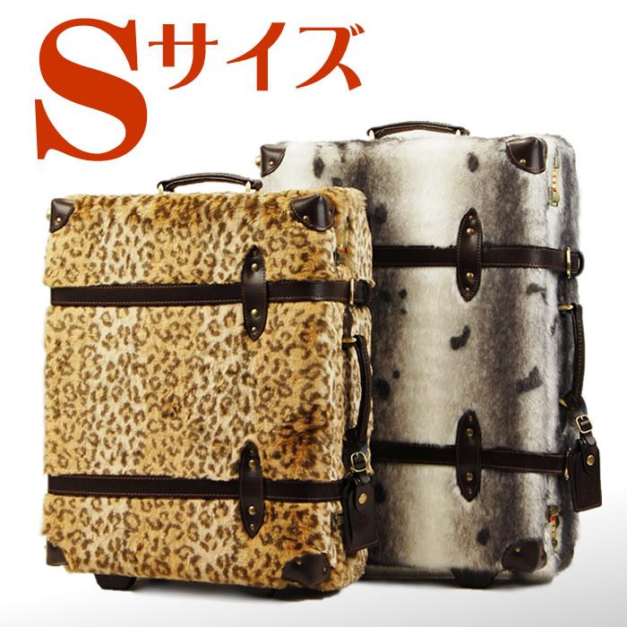 トランクケース スーツケース キャリーバッグ キャリーケース 旅行カバン アニマル柄 Sサイズ 小型 9003【superdeal】