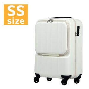 アウトレット スーツケース キャリーケース キャリーバッグ キャリー 旅行鞄 小型 SSサイズ 機内持ち込み エース ワールドトラベラー AE-05924